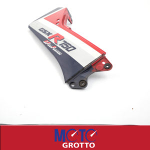 Seat side panel RH for Suzuki GSXR750 F G H (85-87)