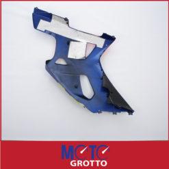 Mid fairing panel RH for Suzuki GSXR750 () , GSXR600 () , PN: 94471-35F